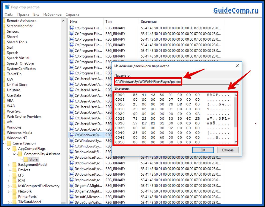 обновить флэш в яндекс браузер