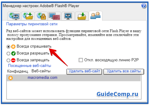 errors flash in yandex browser