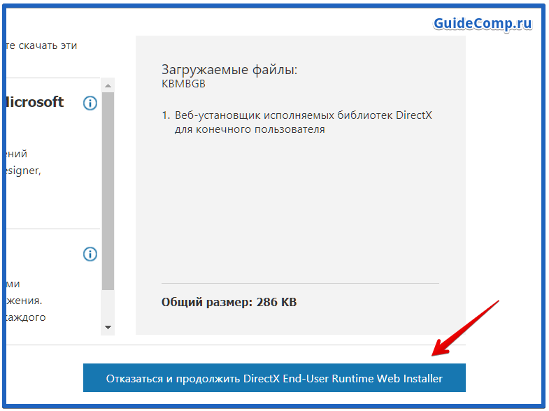 не хочет работать флеш плеер в яндекс браузере