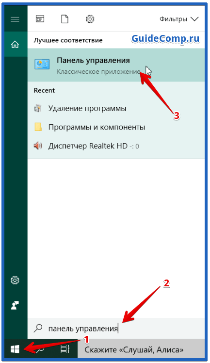 тормозит флеш плеер на yandex browser