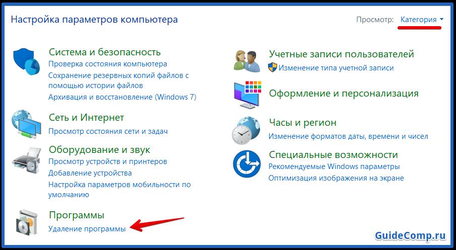 зависает flash player в yandex browser