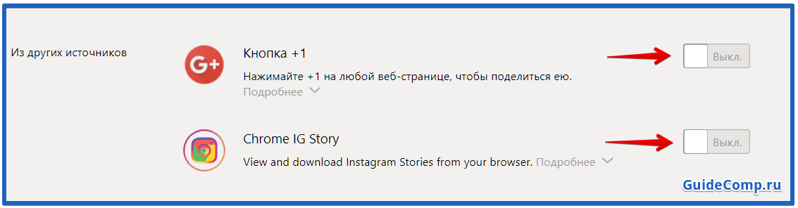 яндекс браузер виснет постоянно