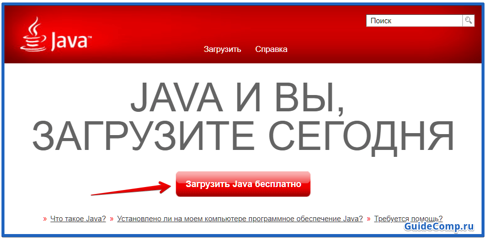 где найти javascript в браузере яндекс