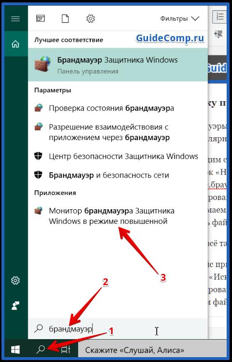 медленно грузит яндекс браузер