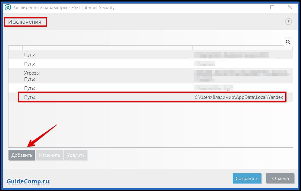 плохо грузит yandex browser