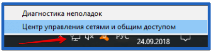 не загружается веб-ресурс в яндекс браузере