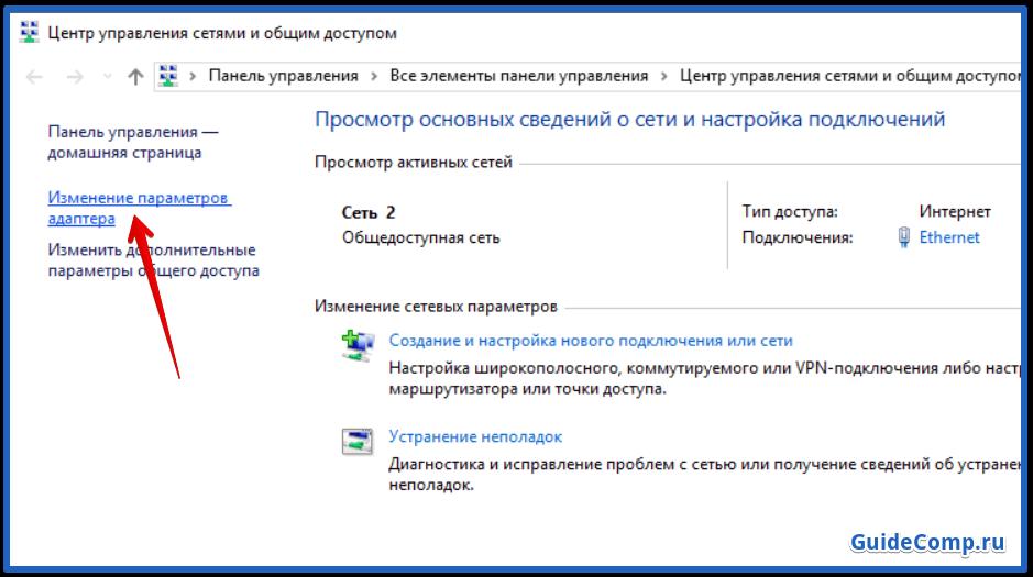 не загружаются загрузки в яндекс браузере
