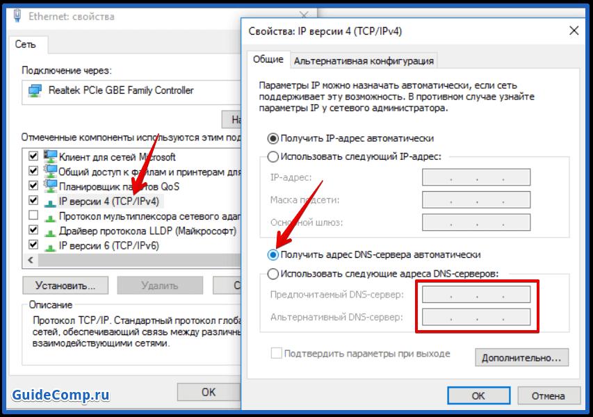 не загружаются файлы в yandex browser