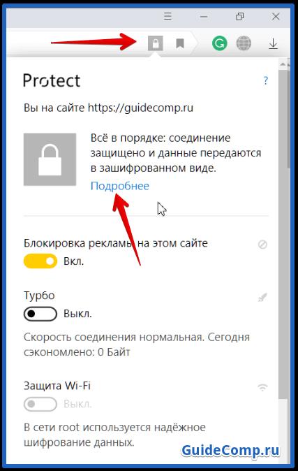 ПК тратит много ресурсов на загрузку яндекс браузера что делать