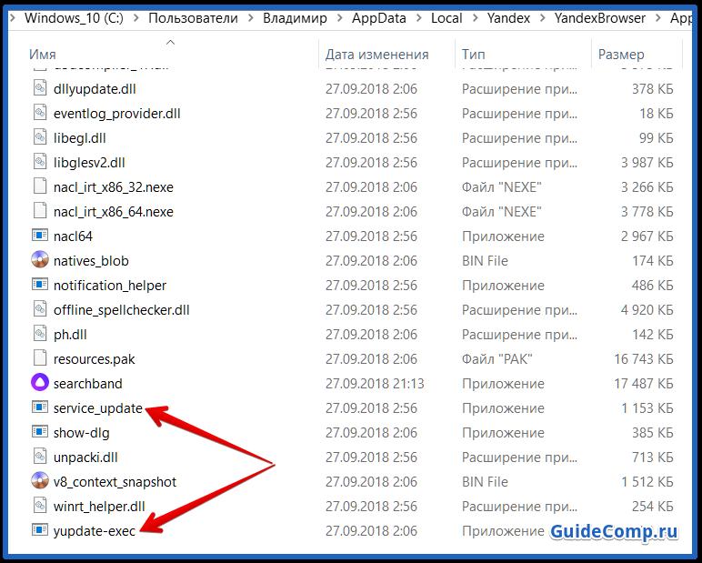 не загружаются сайты в яндекс браузере