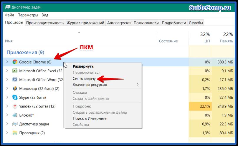 не загружаются файлы в яндекс браузере