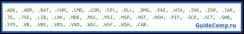 как отключить протект в яндекс браузере
