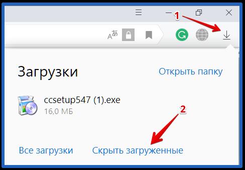 как очистить автозаполнение форм в yandex browser