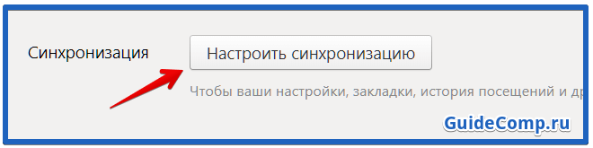 как посмотреть профиль яндекс браузера