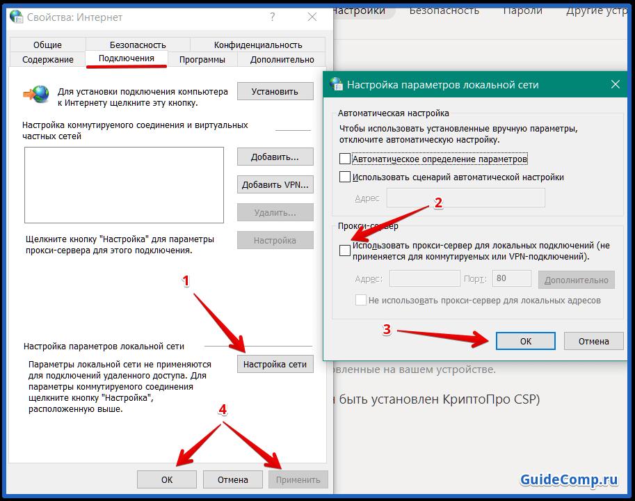 как ускорить загрузку в яндекс браузере