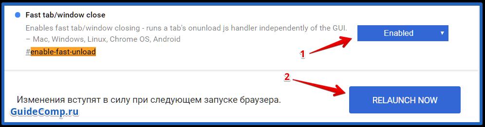 как увеличить скорость закачки в яндекс браузере