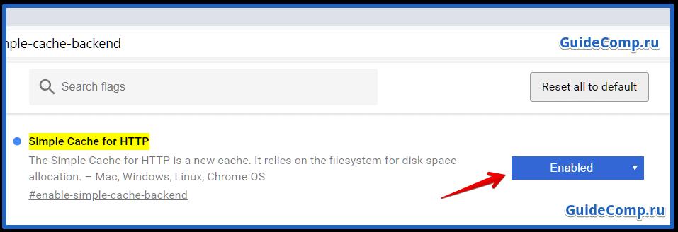 ускорить yandex браузер