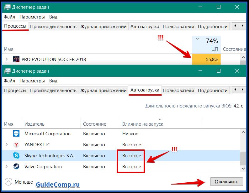 как увеличить скорость работы яндекс браузера