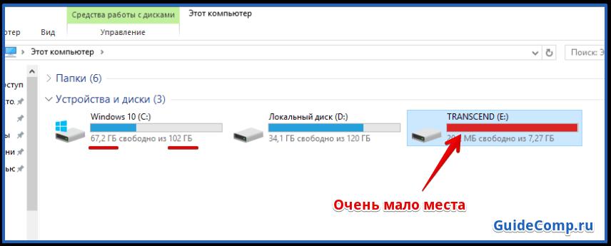 яндекс браузер загрузка прервана
