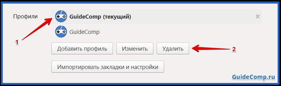 что делать если неожиданно закончилось скачивание в яндекс браузер