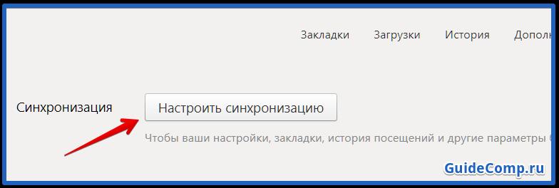 яндекс браузер скачивание прервано