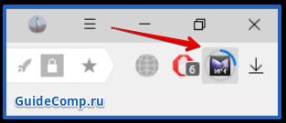 не хочет останавливаться закачка файла в яндекс браузере что делать