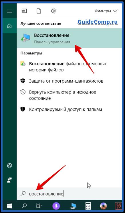 проверка обновления браузера яндекс