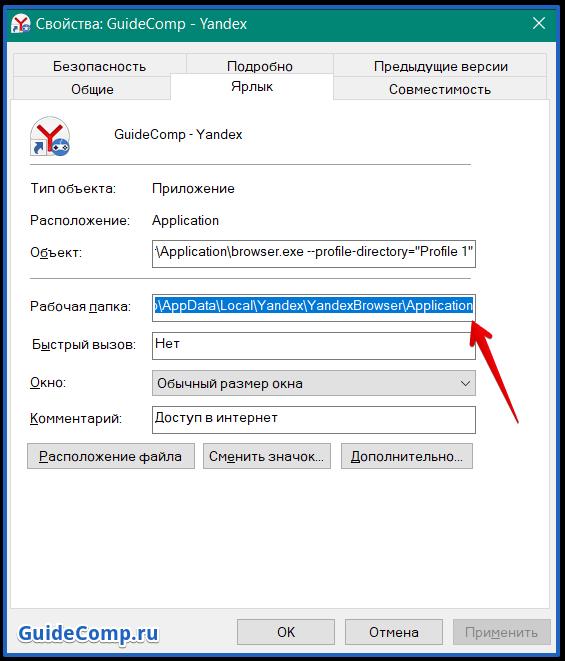 как сделать обновление яндекс браузера