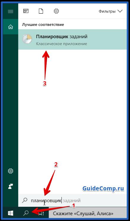 антивирусный сканер для яндекс браузера