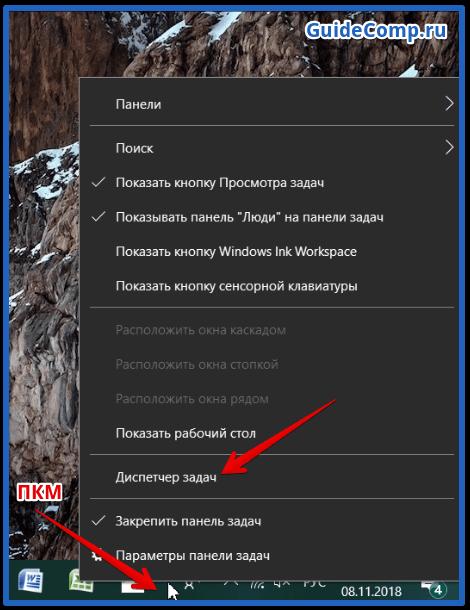 как почистить браузер яндекс от вирусов
