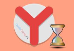 зависает яндекс браузер