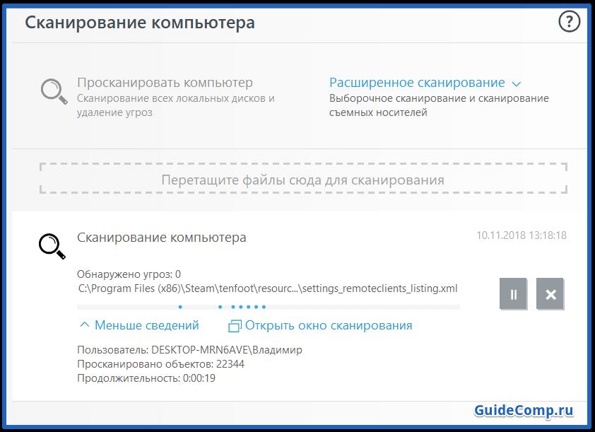начал зависать яндекс браузер