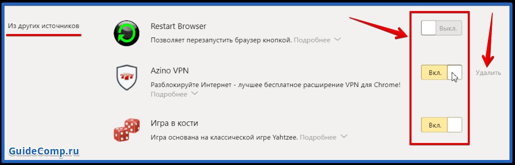постоянно зависает яндекс браузер