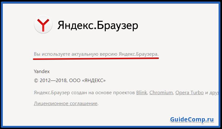 как добавить веб-ресурс в табло яндекс браузера