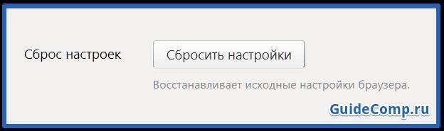список меню яндекс браузера