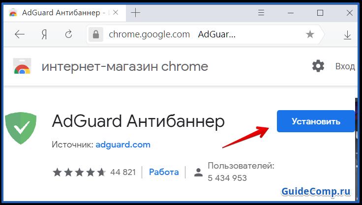 блокировщик рекламы для яндекс браузера на планшет