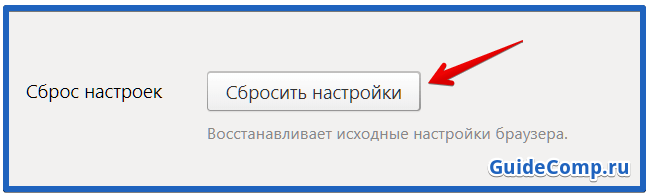как заблокировать всплывающую рекламу в яндекс браузере