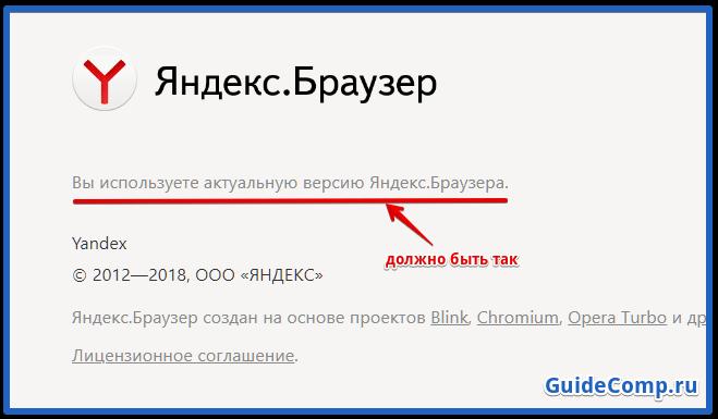 как вернуть дзен в яндекс браузере