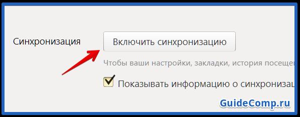 как изменить дзен ленту в яндекс браузере