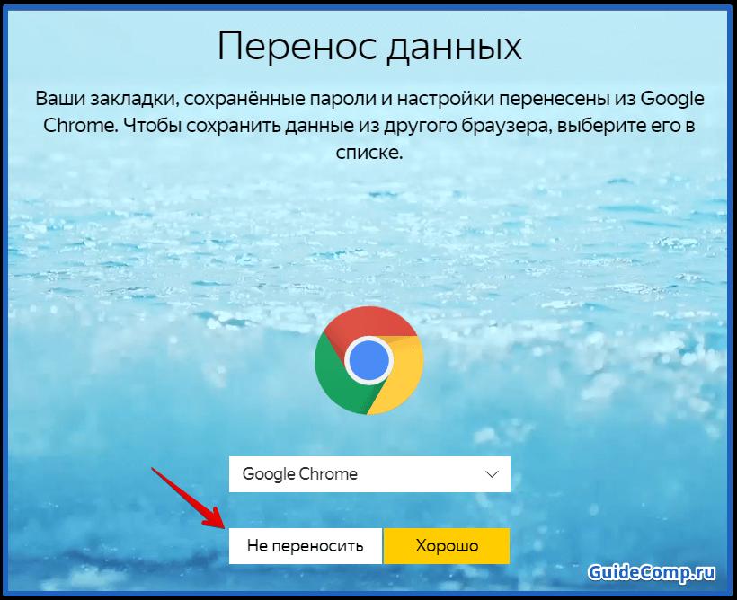 дзен яндекс персональная лента браузер
