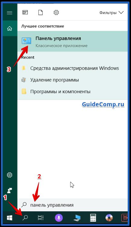 почему при запуске виндовс активируется браузер яндекс