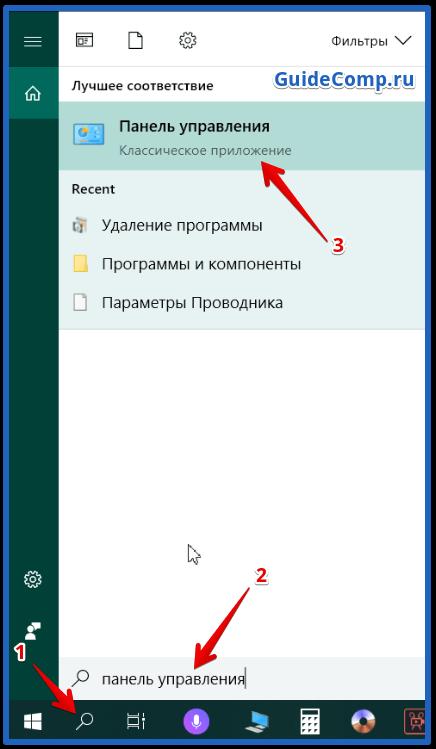 почему автоматически открывается браузер яндекс