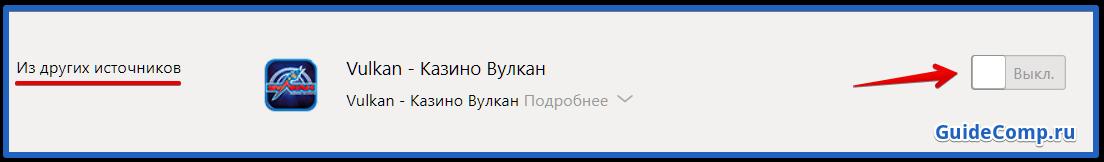 почему самопроизвольно запускается браузер yandex