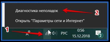 почему не синхронизируется яндекс браузер