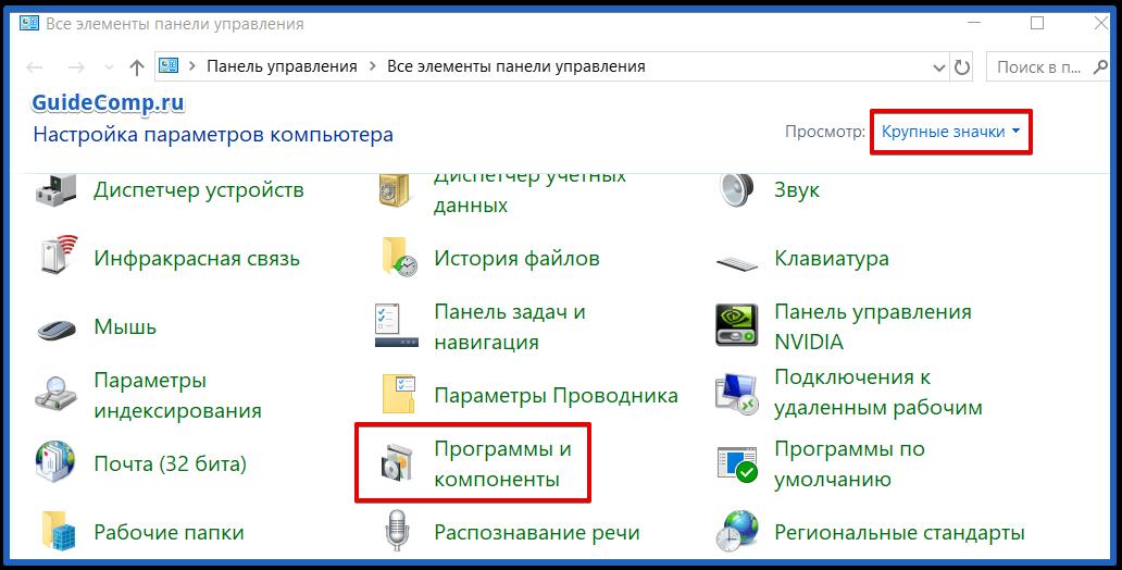 нету звука в яндекс браузере как исправить