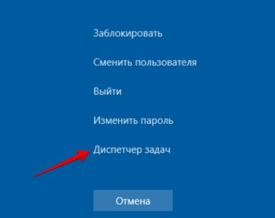 почему не запускается яндекс браузер