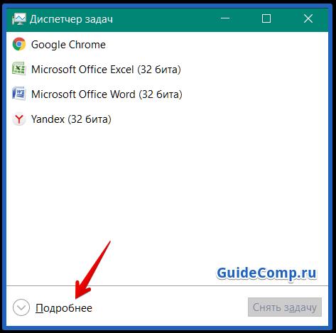 почему в яндекс браузере не открываются страницы