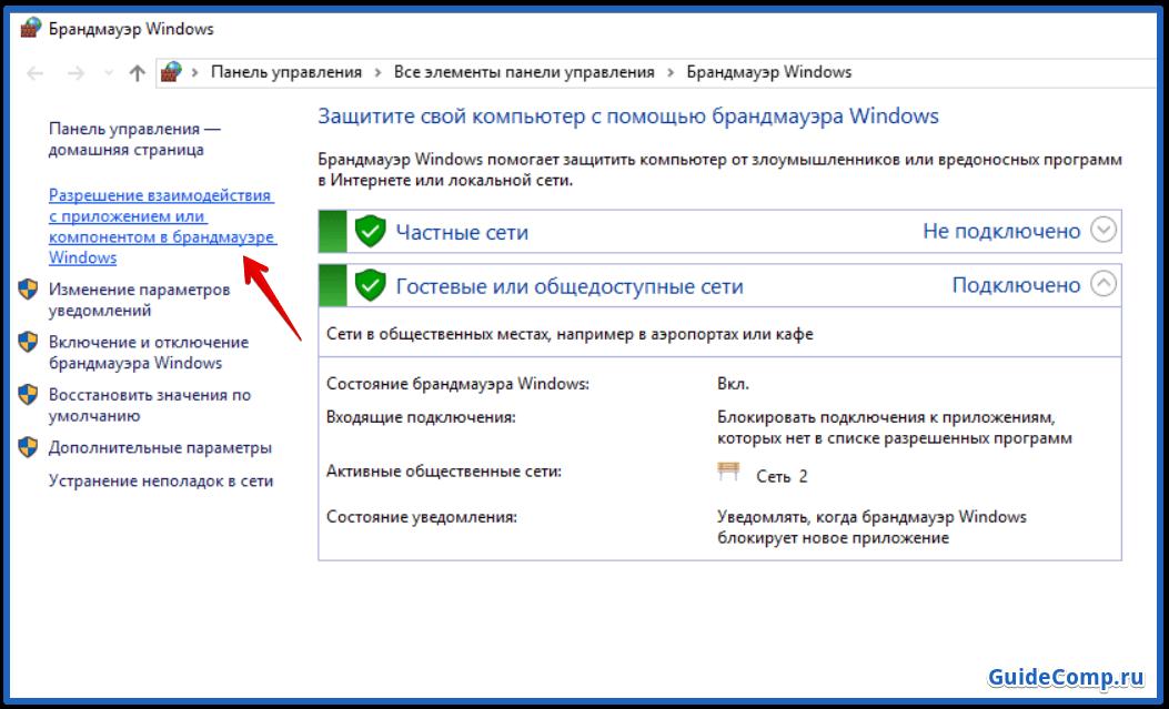 почему не запускается браузер яндекс на компе