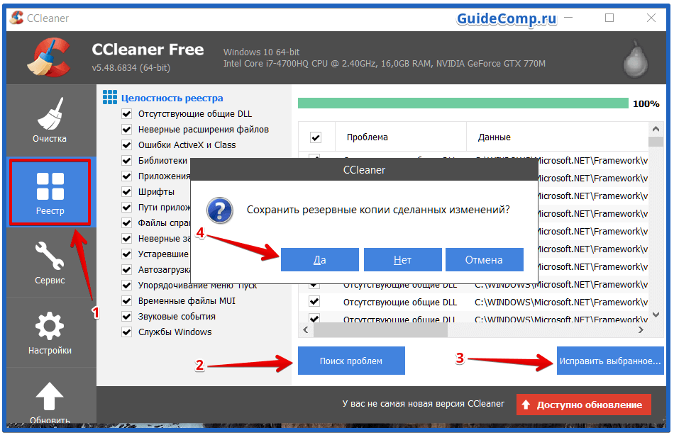 почему перестал запускаться яндекс браузер