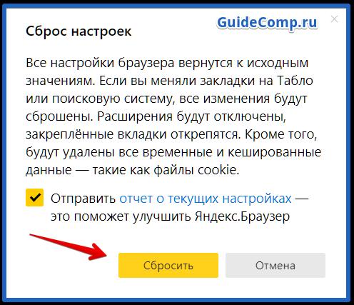 не показывает скрины в веб-обозревателе яндекс